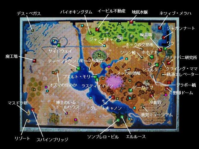 3 21 - 現実世界を模したマップを歩き回るだけのゲームって全人類が望んでるよね