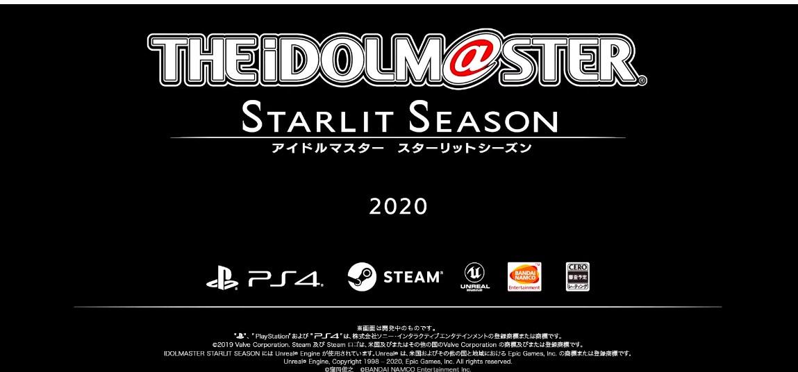 6MVKQvJ - 【ゴマエー】アイマス新作  PS4/Steamで発売決定!!!!