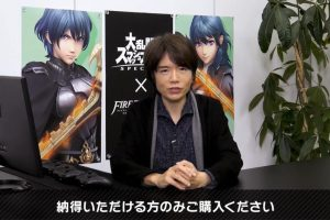 BLPtDgn 300x200 - SwitchスマブラSPECIAL、全キャラクターで遊ぶには11000円も必要に!まさかの1万円越え