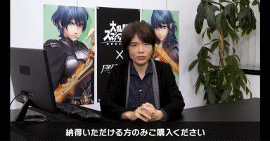 BLPtDgn 384x200 - SwitchスマブラSPECIAL、全キャラクターで遊ぶには11000円も必要に!まさかの1万円越え
