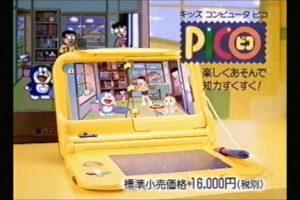 DjFP4cwVsAAbXfw 300x200 - なんでゲームって日本では「子供向け娯楽」って位置づけなの?趣味ゲームですって言うと笑われるよな