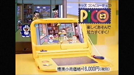 DjFP4cwVsAAbXfw - なんでゲームって日本では「子供向け娯楽」って位置づけなの?趣味ゲームですって言うと笑われるよな