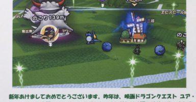 ENNBXe2UEAA0Zag 384x200 - 【朗報】堀井、ドラクエ12を製作中