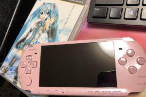 ENbB6EFUcAAZ81J 300x200 - 今のガキ「スマホがない時代とかマジ無理」 ワイ「PSP」ボソッ