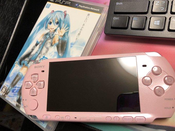 ENbB6EFUcAAZ81J - 今のガキ「スマホがない時代とかマジ無理」 ワイ「PSP」ボソッ
