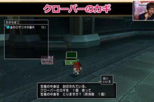 EOU1iMvUUAEWhB1 300x200 - DQ10、ゲーム内にリアルマネーで課金しないと開けられない宝箱を実装し重課金路線まっしぐら!