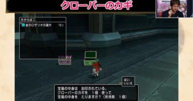 EOU1iMvUUAEWhB1 384x200 - DQ10、ゲーム内にリアルマネーで課金しないと開けられない宝箱を実装し重課金路線まっしぐら!