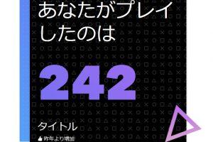 EOuoTZ VUAI5qps 300x200 - スマブラ桜井「昨年はPS4で242タイトル遊びました」