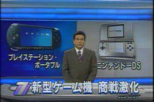 EOy7 2qU0AAlX7P 300x200 - 【総括】今だからこそはっきりさせたい。PSPは成功ハードだったのか、それとも失敗ハードだったのか