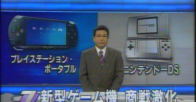 EOy7 2qU0AAlX7P 384x200 - 【総括】今だからこそはっきりさせたい。PSPは成功ハードだったのか、それとも失敗ハードだったのか