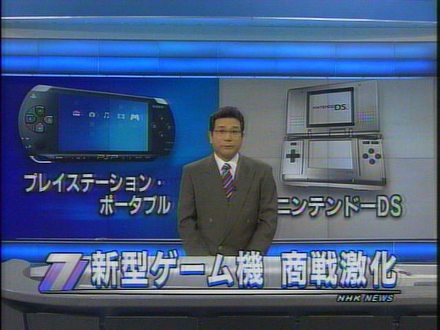 EOy7 2qU0AAlX7P - 【総括】今だからこそはっきりさせたい。PSPは成功ハードだったのか、それとも失敗ハードだったのか