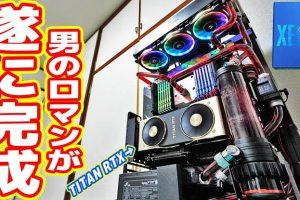 MeaMeMA 300x200 - ワイ「パソコンのCPUってCeleron以外ならなんでもええんか?」なんJ民「Ryzen買え」「Xeon買え」
