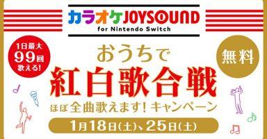 OCM6LiMh 384x200 - Switch高すぎだろ