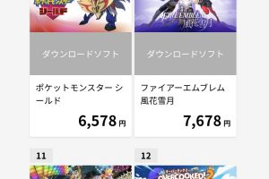 edf3IYB 300x200 - 【朗報】FE風花雪月さん、発売7ヶ月目にしてDLランキング10位まで上昇