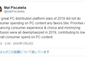 f81fd2e4c52864042852c112ce927ae2 18 300x200 - 【 悲報】 PCゲームさん、ストアの乱立や中華チーターのせいで消費が落ち込んでしまったと判明