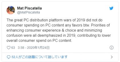 f81fd2e4c52864042852c112ce927ae2 18 384x200 - 【 悲報】 PCゲームさん、ストアの乱立や中華チーターのせいで消費が落ち込んでしまったと判明