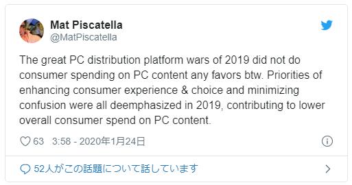 f81fd2e4c52864042852c112ce927ae2 18 - 【 悲報】 PCゲームさん、ストアの乱立や中華チーターのせいで消費が落ち込んでしまったと判明