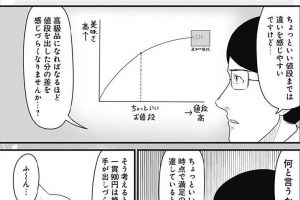 fzeAQxu 300x200 - 【終戦】ゲームグラフィックのクオリティ論、ついに結論が出てしまう