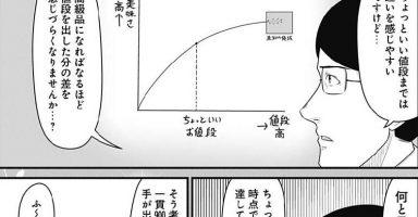 fzeAQxu 384x200 - 【終戦】ゲームグラフィックのクオリティ論、ついに結論が出てしまう