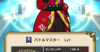 "ts153201 tenshoku01 384x200 - ""ドラゴンクエスト"" どこで見限った?"