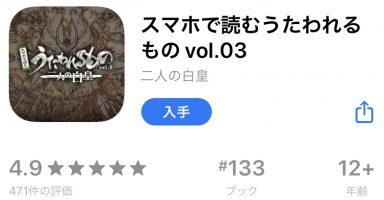 xIzuuAX 384x200 - スマホゲーでいいのないの?