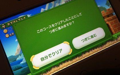 0Zkx2ov - 【DOOM】海外ゲーム記者の下手すぎるゲームレビュー動画が炎上→謝罪へ