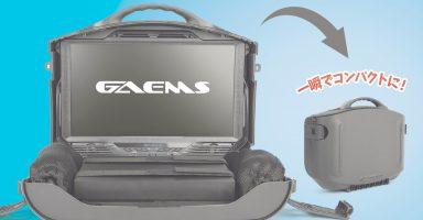 1 16 384x200 - PS4とモニターを一緒に持ち運べてスタバや公園で気軽にプレイできる「ポータブルゲーミングモニター(43,780円)」が発売