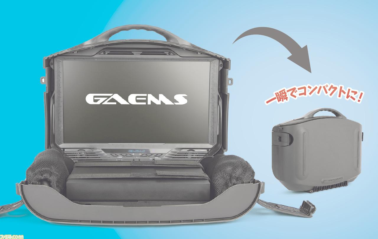 1 16 - PS4とモニターを一緒に持ち運べてスタバや公園で気軽にプレイできる「ポータブルゲーミングモニター(43,780円)」が発売