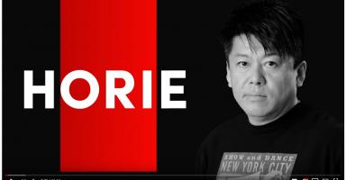 1 9 384x200 - 【悲報】ホリエモン、ソニーを痛烈批判「ソニーには全然ワクワクしない。送りバントばかりの企業」