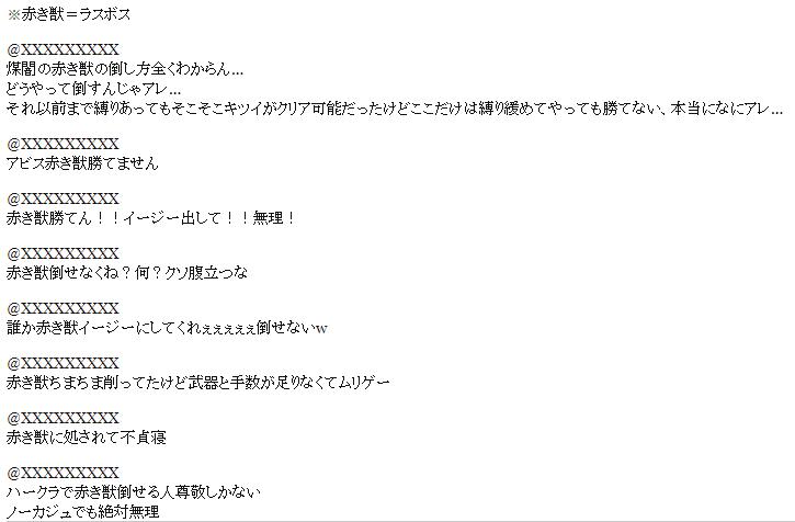 15 1 - 【悲報】風花雪月DLC 難しすぎてクリアできないユーザー続出
