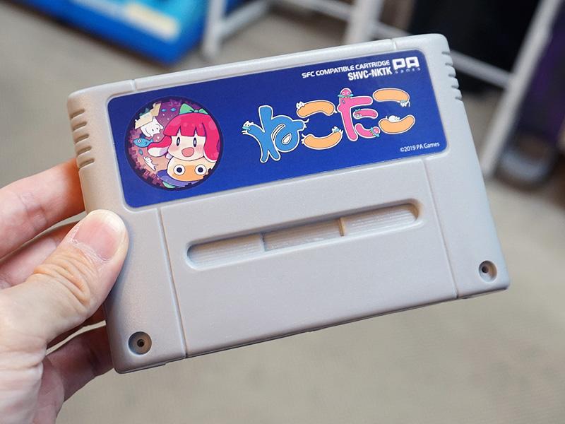 2 11 - スーパーファミコン用ソフトの新作ゲームが発売!