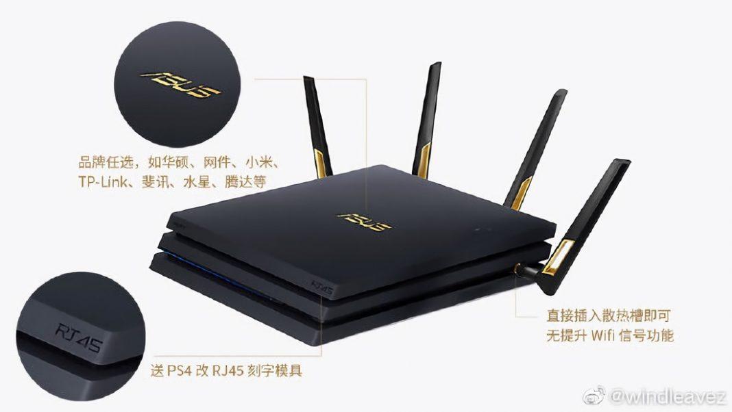 2 24 - 【朗報】PS4を無線LANルータ風にカスタマイズする文化がアジア圏で流行中!
