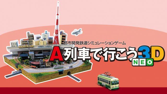 20200212 113433 header 696x392 1 - automaton「任天堂系のA列車で行こうは評価が高い」
