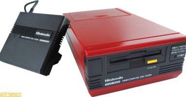 2azLhTBo 1 384x200 - 【悲報】「ファミコン ディスクシステム」発売から今日で34年 500円で書き換えにキッズも大助かり