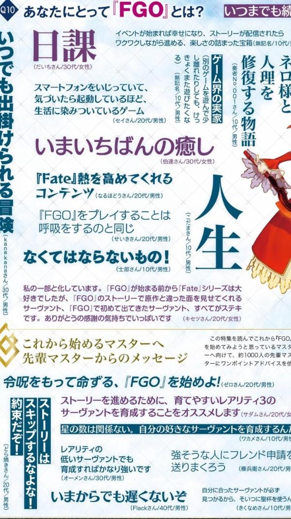 5qCMaQg - 【悲報】イキり鯖太郎「母にFGO勧めた結果をご査収ください」→4.3万いいね