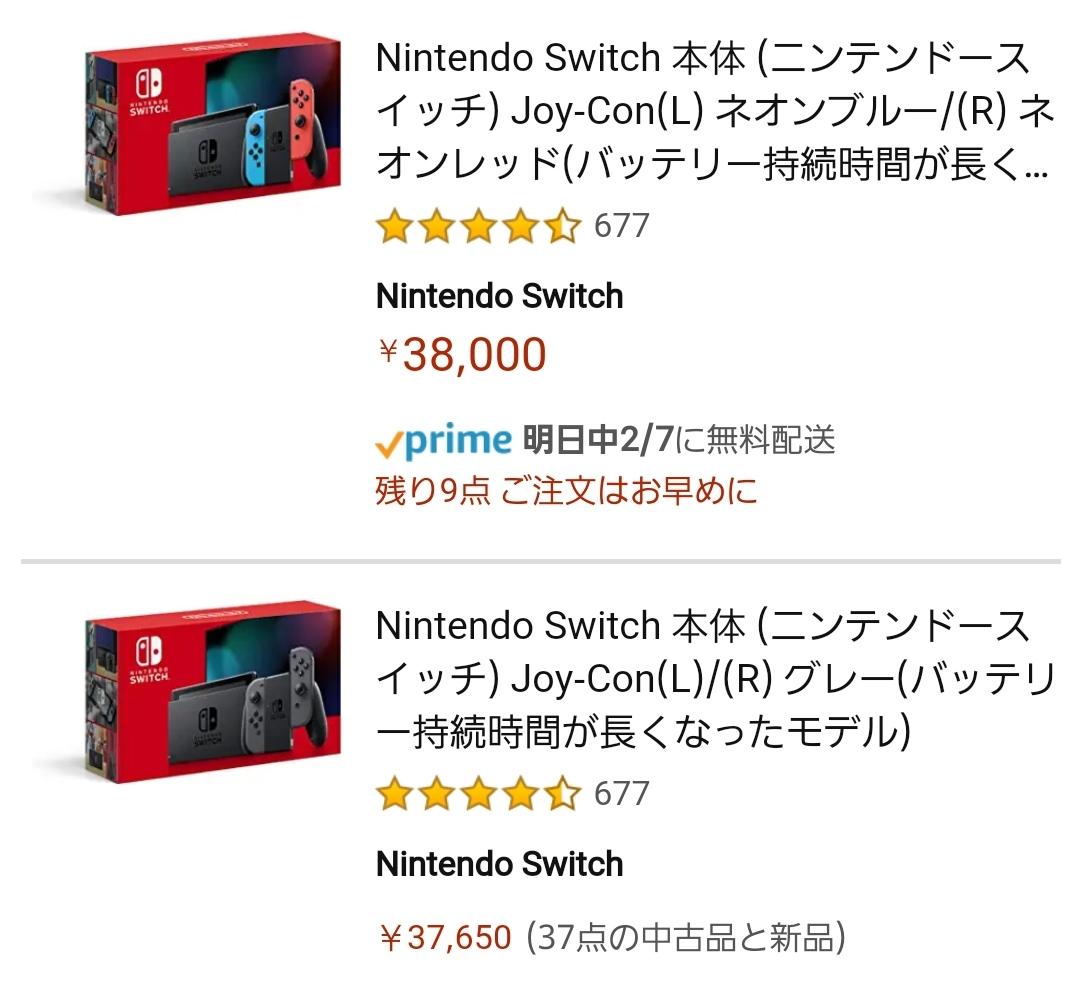 D3g38qa - 【悲報】Nintendo Switchさん、すでに深刻な品薄に。通販ほぼ品切れ状態