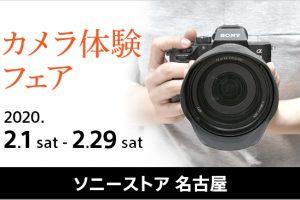 EQAFKB UYAAehXE 300x200 - 【業績】 ソニー、営業利益8800億円に