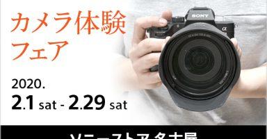 EQAFKB UYAAehXE 384x200 - 【業績】 ソニー、営業利益8800億円に