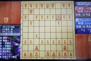 ERLitqZUYAAJwta 300x200 - ゲーム史上最大の謎。なぜゲーマーは囲碁、将棋、チェスには見向きもしないのか