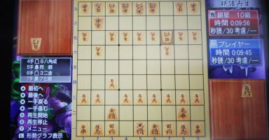 ERLitqZUYAAJwta 384x200 - ゲーム史上最大の謎。なぜゲーマーは囲碁、将棋、チェスには見向きもしないのか