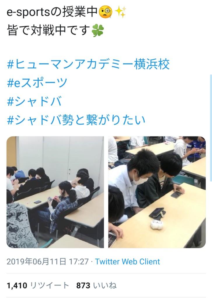 JeT73Wq - 【朗報】eスポーツ専門学校の授業風景、楽しそう【嫉妬注意】