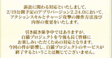 Oq6mHPL 384x200 - 【悲報】コロプラ、裁判で任天堂に敗訴決定