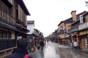 gA01A35 300x200 - 【悲報】任天堂陣営の京都、ガチで終わる😭