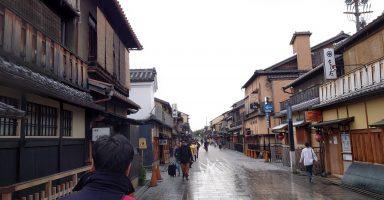gA01A35 384x200 - 【悲報】任天堂陣営の京都、ガチで終わる😭