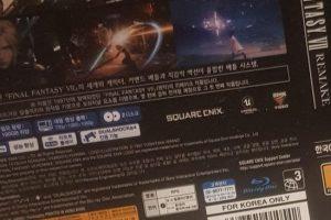 mKY05YX 300x200 - 【朗報】PS4『FF7リメイク』、必要空き容量100GB以上!