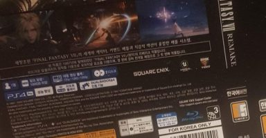 mKY05YX 384x200 - 【朗報】PS4『FF7リメイク』、必要空き容量100GB以上!
