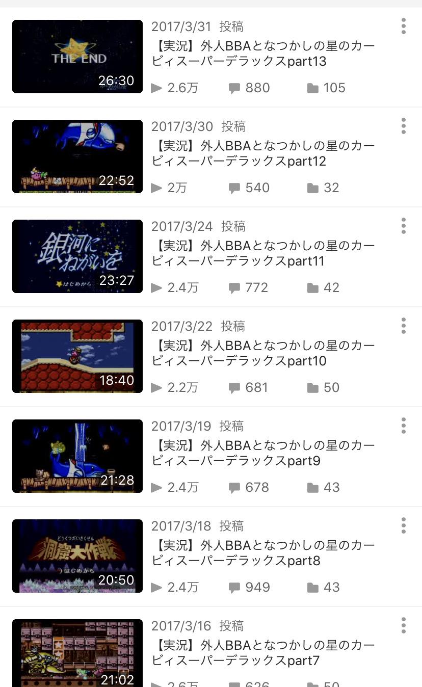 mZoCrcN - VTuber桐生ココ、スパチャ解禁で視聴者からSwitch代を貰うも買わないと宣言 「Switch代」がトレンド入り