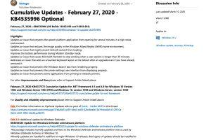 001 300x200 - Windows 10アップデート「KB4535996」がやばい 鬼のような不具合連発