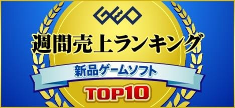 001 4 - GEO「あつ森は2週目も史上最大売上。今後はあつ森中心の市場になると確信した」