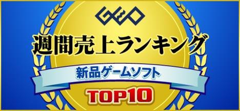 002 - 【朗報】どうぶつの森、ゲーム史上最高の初週売上を記録  3